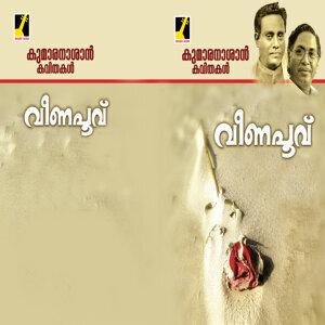 Kallara Ajayan,V. Madhusoodanan Nair 歌手頭像