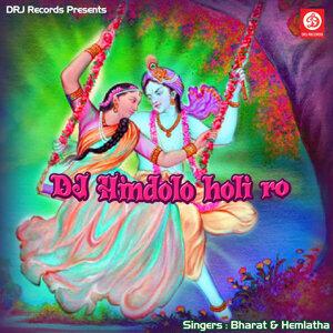 Bharat , Hemlatha 歌手頭像