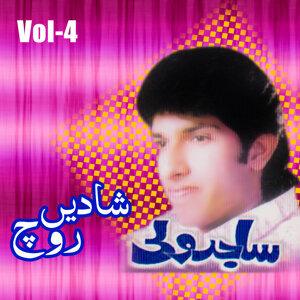 Sajid Wali 歌手頭像