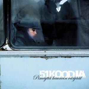 51 Koodia 歌手頭像