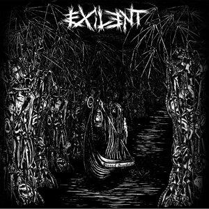 Exilent