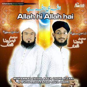 Muhammad Faisal Raza Qadri Attari, Muhammad Fahad Raza Qadri 歌手頭像