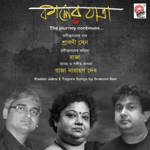Srabani Sen, Raja Das 歌手頭像