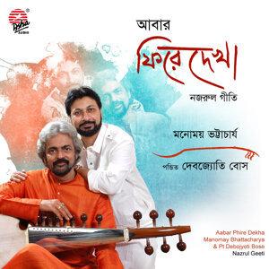 Manomay Bhattacharya, Pandit Debojyoti Bose 歌手頭像