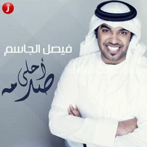 Faisal Al Jasim 歌手頭像