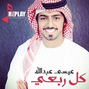 Essa Abdullah 歌手頭像