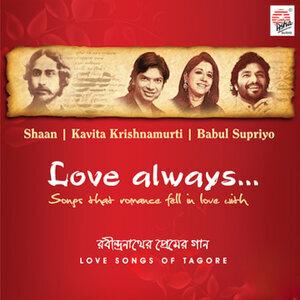 Shaan, Alka Yagnik, Babul Supriyo 歌手頭像