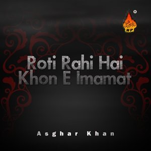 Asghar Khan 歌手頭像