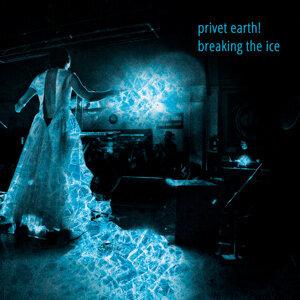 Privet Earth 歌手頭像