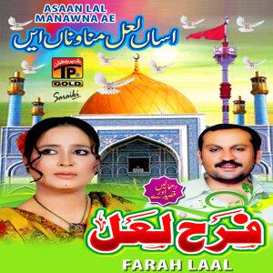 Farah Laal 歌手頭像