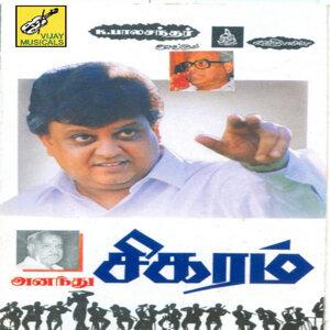 S. P. Balasubramani 歌手頭像