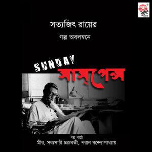 Sabyasachi Chakraborty, Paran Bandopadhyay, Mir 歌手頭像