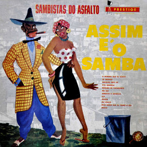 Sambistas do Asfalto 歌手頭像