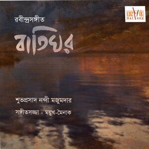 Suvo Prosad Nandi Majumder 歌手頭像