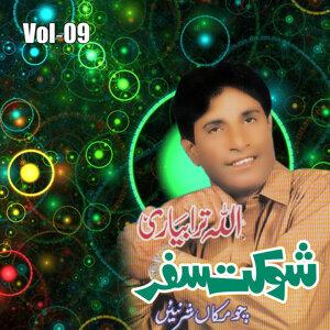 Shaukat Safar 歌手頭像