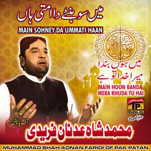 Muhammad Shah Adnan Faridi Of Pak Patan 歌手頭像