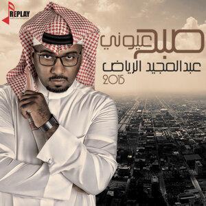 Abdul Majeed Al Reyad 歌手頭像