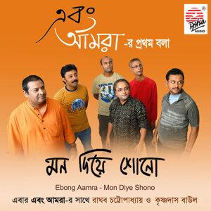 Raghab Chattopadhyay, Krishna Das Baul 歌手頭像