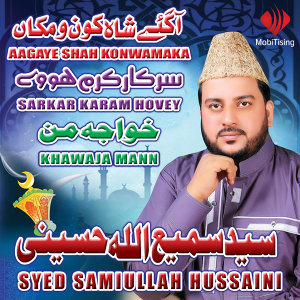 Syed Samiullah Hussaini 歌手頭像