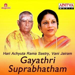 Hari Achyuta Rama Sastry, Vani Jairam 歌手頭像