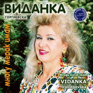 Vidanka Djordjievska