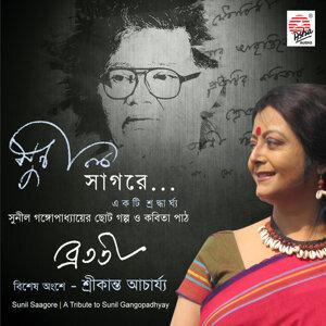 Bratati Bandapadhyay, Srikanta Acharya 歌手頭像