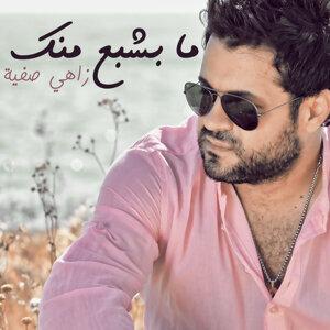 Zahi Safiya 歌手頭像