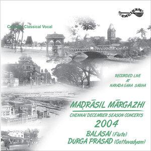 Balasai, Duraga Prasad 歌手頭像