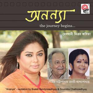 Soumitra Chattopadhyay, Bratatai Bandyopadhyay, Debjani Mitra 歌手頭像