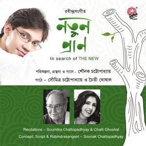 Chaiti Ghoshal, Soumitra Chattopadhyay, Sounak Chattopadhyay 歌手頭像