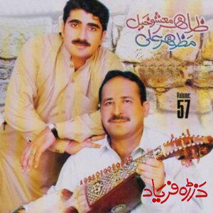 Zahir Mashokhel, Mahar Ali 歌手頭像