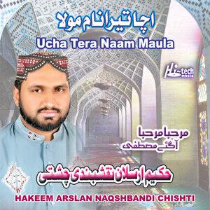 Hakeem Arslan Naqshbandi Chishti 歌手頭像