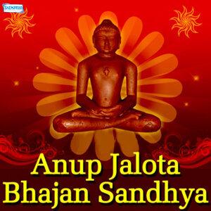 Anup Jalota,Shivram Parmar,Nishtha Sisodia 歌手頭像