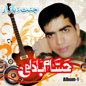 Hassam Badami 歌手頭像