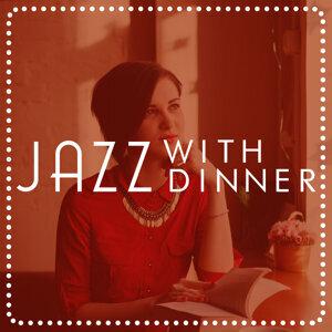 Dinner Jazz, Dinner Music 歌手頭像