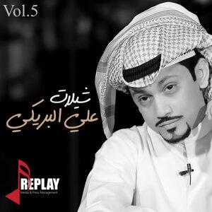 Ali Al Breki 歌手頭像