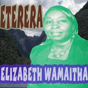 Elizabeth Wamaitha 歌手頭像