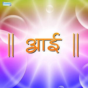 Amey Date,Uttara Kelkar 歌手頭像