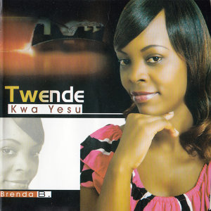 Brenda B. 歌手頭像