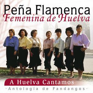 Peña Flamenca Femenina de Huelva 歌手頭像