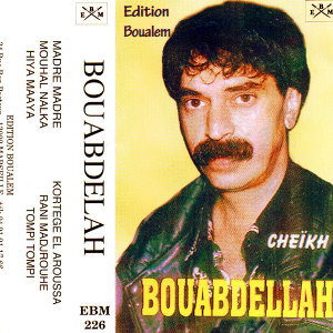 Cheïkh Bouabdellah 歌手頭像