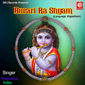 Ramnivas,Indra 歌手頭像