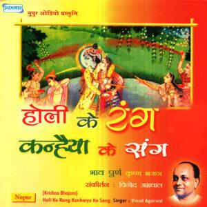Vinod Agraval 歌手頭像