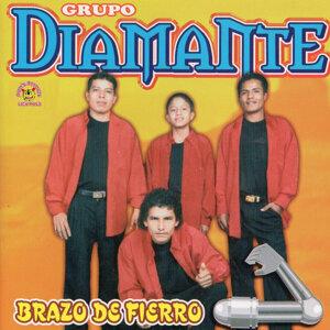 Grupo Diamante 歌手頭像