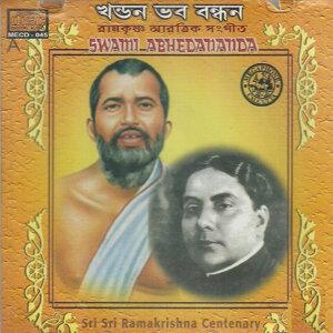 Swami Avedanandaji Maharaj,Birendra Krishna Bhadra,Bhabani Das 歌手頭像