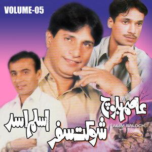 Asim, Shaukat, Aslam Asad 歌手頭像