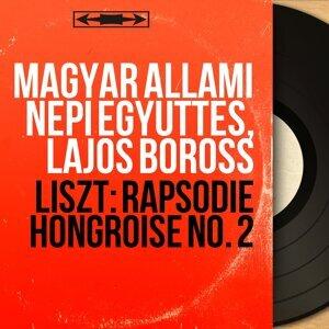 Magyar Állami Népi Együttes, Lajos Boross 歌手頭像