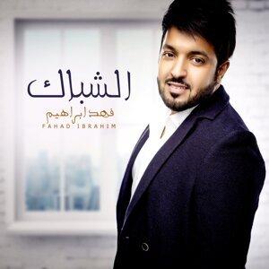 Fahad Ibrahim 歌手頭像