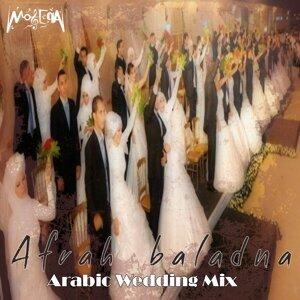 Afrah Baladna 歌手頭像