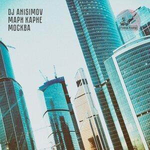 DJ Anisimov 歌手頭像